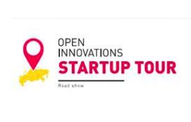 13 - 14 апреля: Open innovations Startup Tour в Петербурге