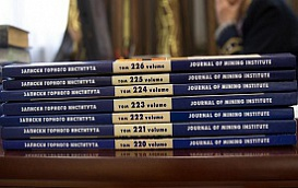«Записки Горного института» включены в Web of Science